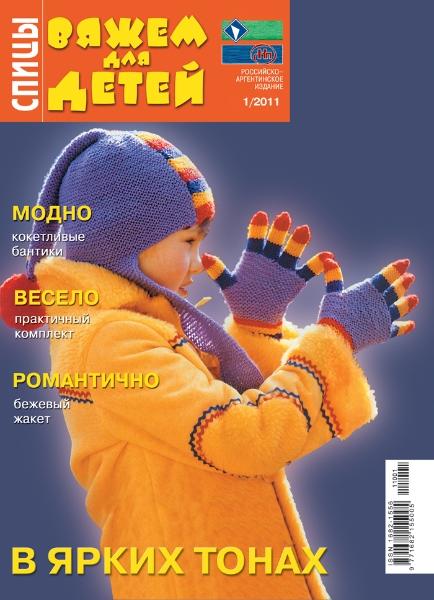 cover_01_2-11_1_sm