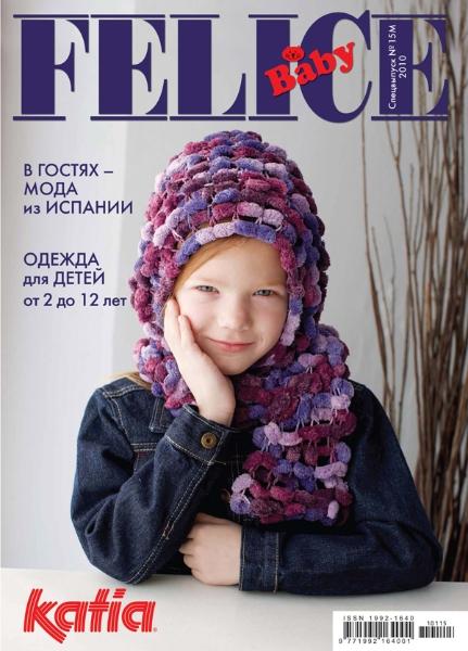 felice_mini_obl_1_sm