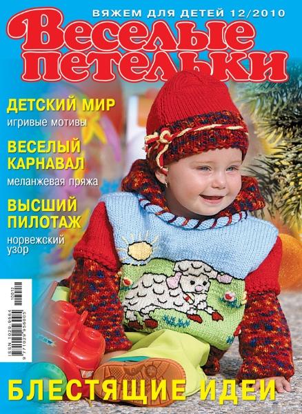 petelki_01_cover_sm