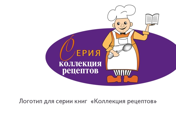 logotip_serii_knig_krecept