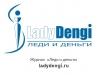 logotip-_ladydengi
