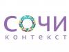 logotip_Serge_Sochi.jpg